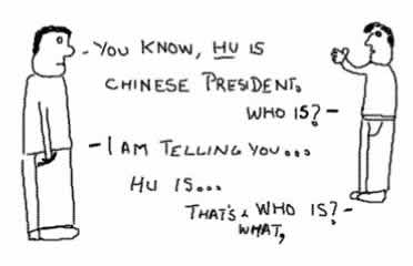Who is?,Hu is, Chinese President